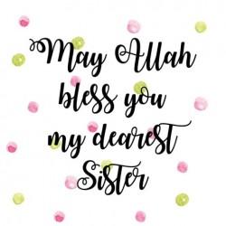 Grußkarte Schwester - Möge Allah Sie segnen