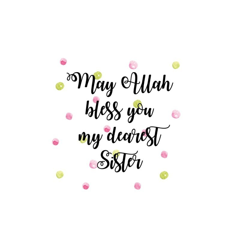 Peachy Greeting Card May Allah Bless You Islamic Greeting Cards Funny Birthday Cards Online Fluifree Goldxyz