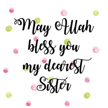 Carte de voeux sœur - Qu'Allah vous bénisse
