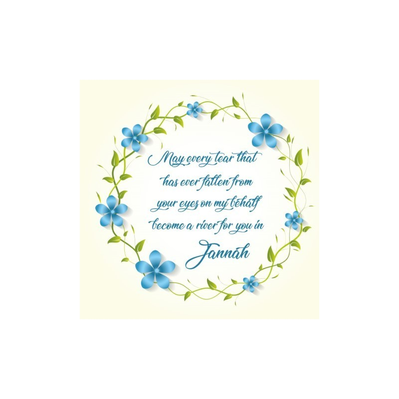 Strange Greeting Card May Every Tear Islamic Greeting Cards Funny Birthday Cards Online Fluifree Goldxyz