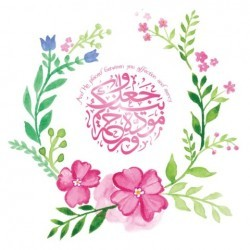 Greeting Card Wedding Flower