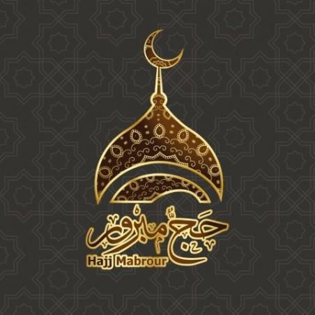 Carte de voeux Hajj Mabrour