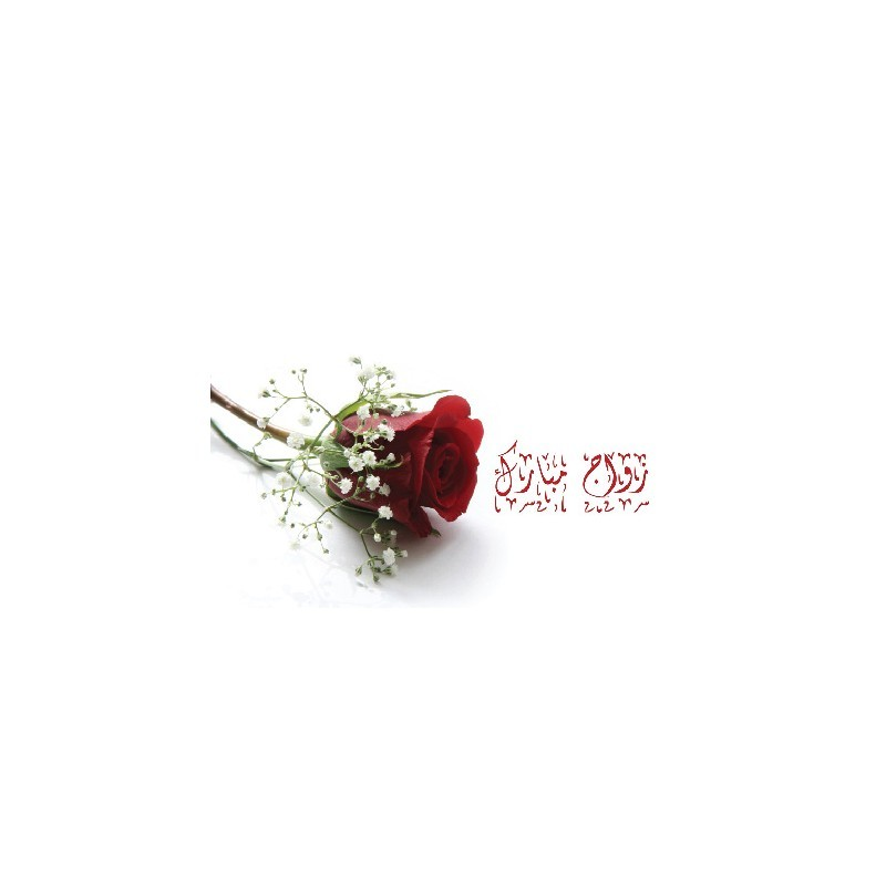 Greeting Card Wedding  - A6 Red rose