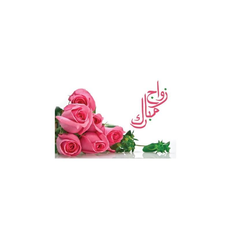 Wenskaart Huwelijk - A6 Roze roos