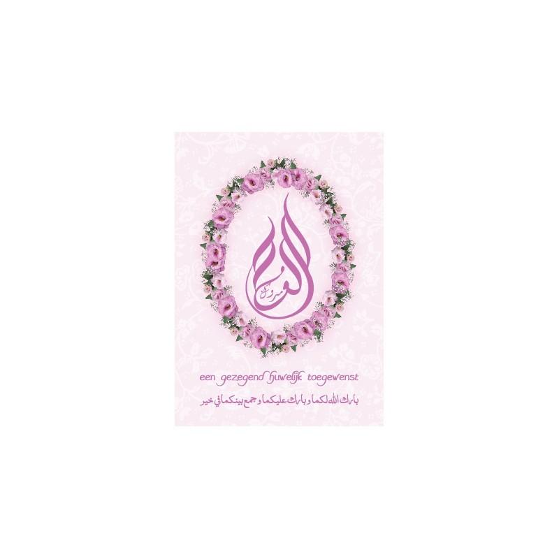 Greeting Card Wedding - Flower garland