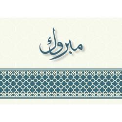 Grußkarte Glückwunsch - Mosaik
