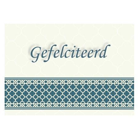 Wenskaart Felicitatie - Mozaiek