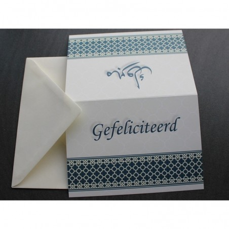 Greeting Card - Mubarak Mosaic