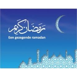 Greeting card Ramadan - A blessed Ramadan A6
