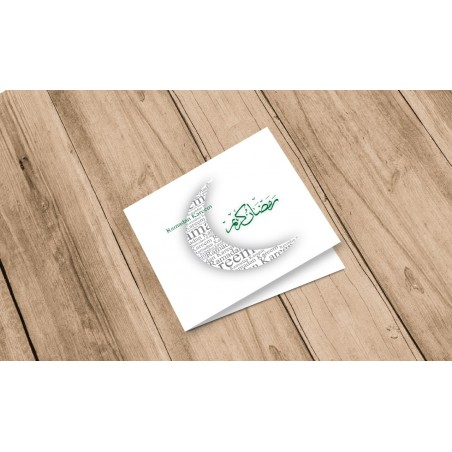 Greeting card 'Ramadan Kareem' - green