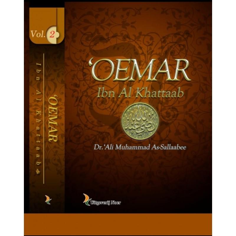 Biografie van Omar ibn al Khattab Deel 2