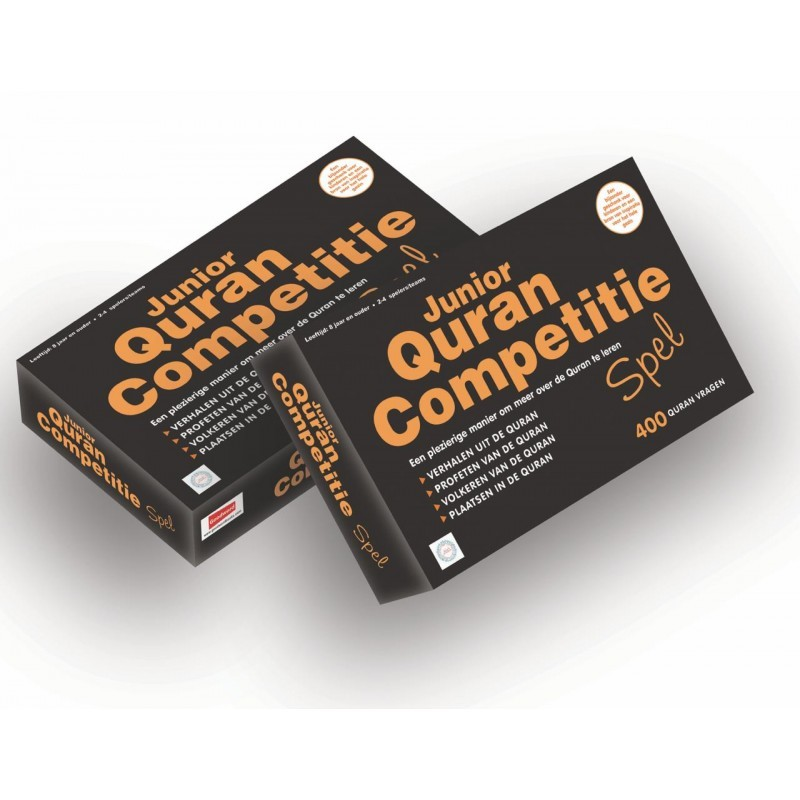 Junior Quran Competition - Black