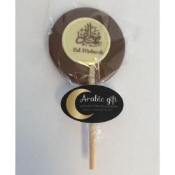 Sucette au chocolat - Eid Mubarak (1 pièce)