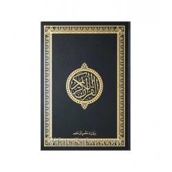 Koran Arabisch Groot -...