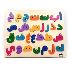Luxe alfabet puzzel