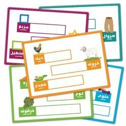Cartes d'écriture arabe