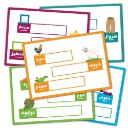 Writing cards Arabic