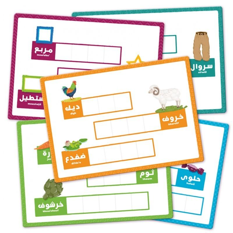 Writing cards Arabic