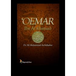 Biografie van Omar ibn al...