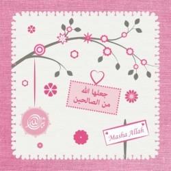 Greeting Card Birth Girl...