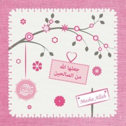 Greeting Card New Baby Girl