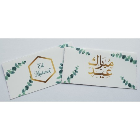 Eid Treatbags 'Eucalyptus' (empty) - 6 pieces