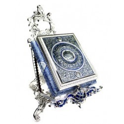 Koran Box