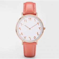 Horloge Arabische Cijfers -...