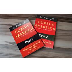 Cursus Arabisch Deel 1 & 2