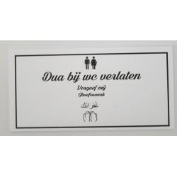 Duabordje - Verlaten Toilet