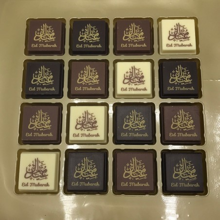 Chocolates - Eid Mubarak (16pcs)