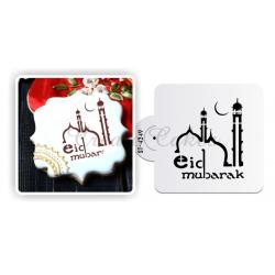 Stencil Eid Mubarak Design 2