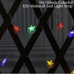 Eid Lights - Mix Color
