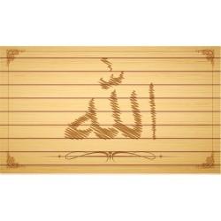 Magneet - Allah