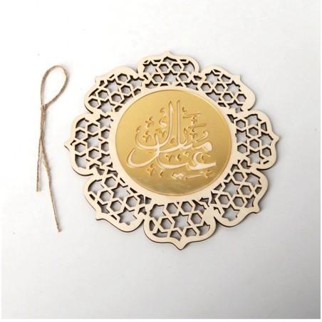 Eid Mubarak Hanger Hout