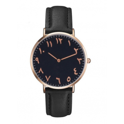 copy of Watch with Arabic Numerals Black