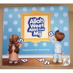 Allah weet alles over mij