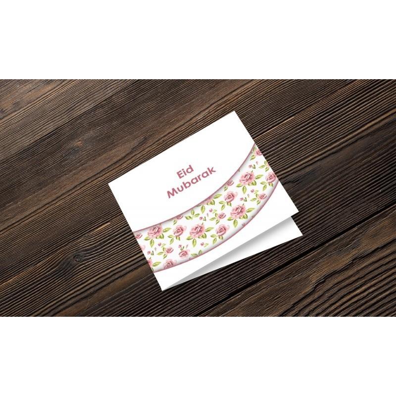 Greeting Card Eid Mubarak Vintage