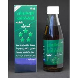 Al Hasiesh Olie 125ml