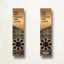 Bookmark 'My Lord Increase my Knowledge'