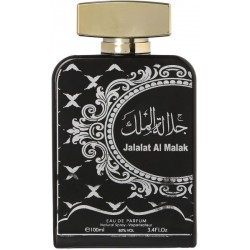 Parfum - Jalalat al Malak