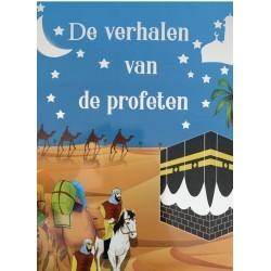 Verhalen van de Profeten...