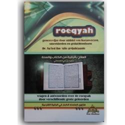 Roeqyah Pocket