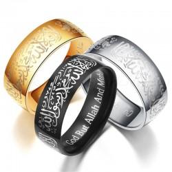 Ring - Shahada
