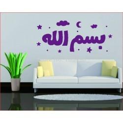 Wall sticker - Bismillah