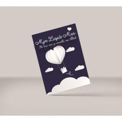 Greeting Card - Dearest Man