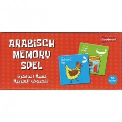Jeu de mémoire arabe