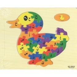 Puzzle Arabic Letters - Duck