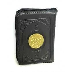 Koran met Rits Mini Formaat