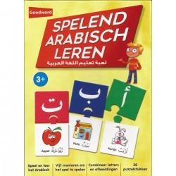 Spelend Arabisch Leren